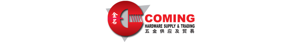 Coming Hardware Supply & Trading