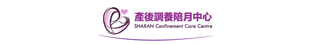 SHARAN Confinement Care Centre