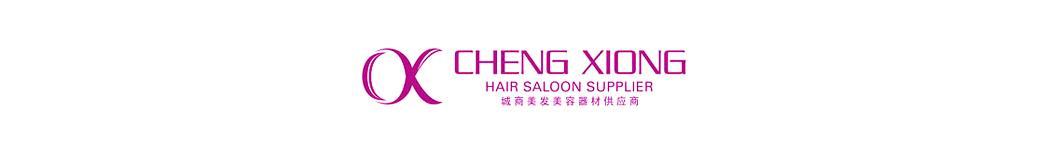 Cheng Xiong Hair Saloon Supplier