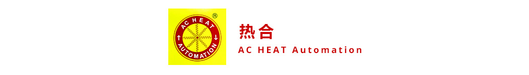 AC Heat Automation