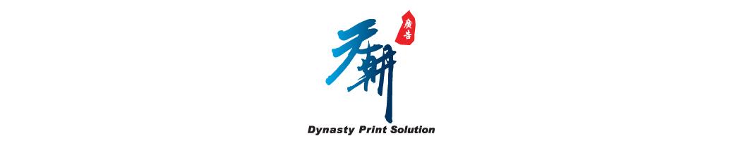 Dynasty Print