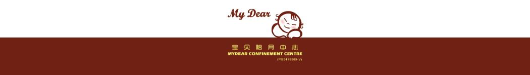 Mydear Confinement Centre