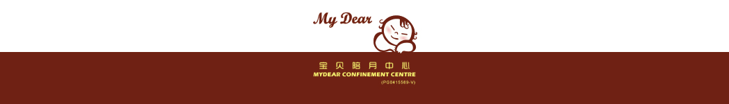 Mydear Confinement Centre