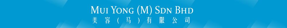 Mui Yong (M) Sdn Bhd