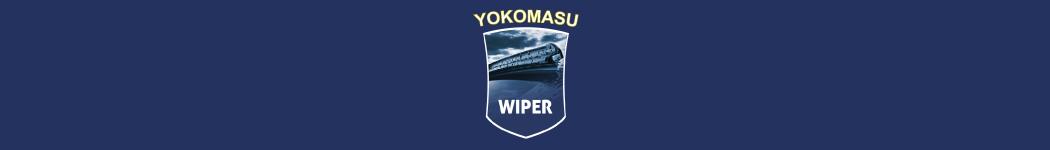 Yokomasu Wiper Blade