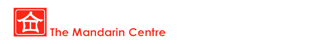 The Mandarin Centre