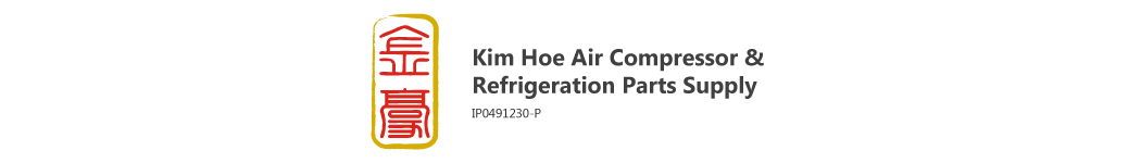 Kim Hoe Air Compressor & Refrigeration Parts Supply