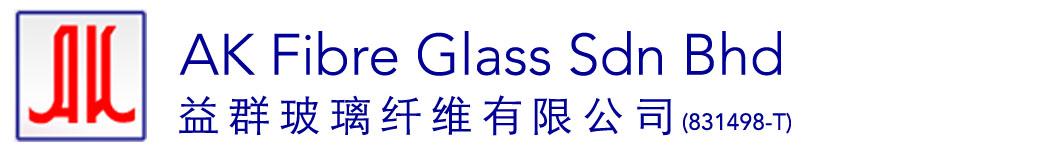 AK Fibre Glass Sdn Bhd