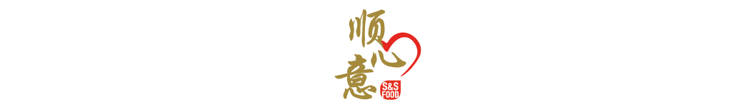 S&S Food Marketing