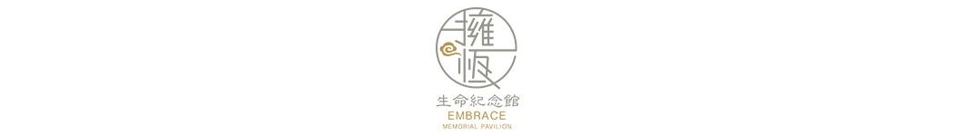 Embrace Memorial Sdn Bhd
