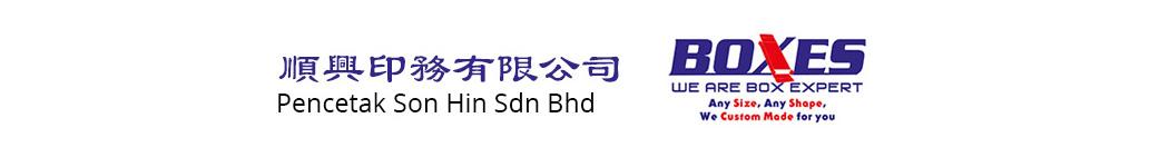Pencetak Son Hin Sdn Bhd