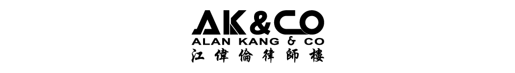 Alan Kang & Co