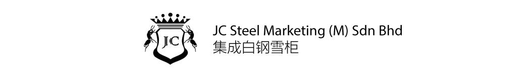 JC Steel Marketing (M) Sdn Bhd