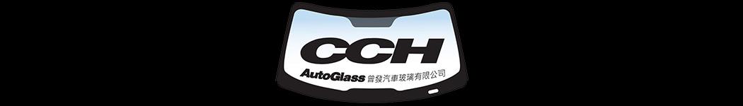 CCH Auto Glass Sdn Bhd