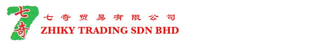 Zhiky Trading Sdn Bhd