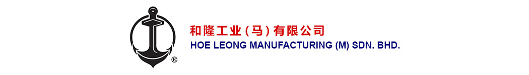 HOE LEONG MANUFACTURING (M) SDN BHD