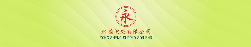 Yong Sheng Supply Sdn Bhd