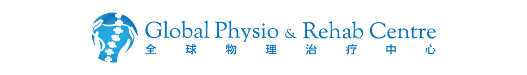 Global Physio & Rehab Centre PLT