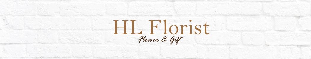 HL Florist & Gift