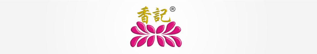 Hiang Kee Industries Sdn Bhd