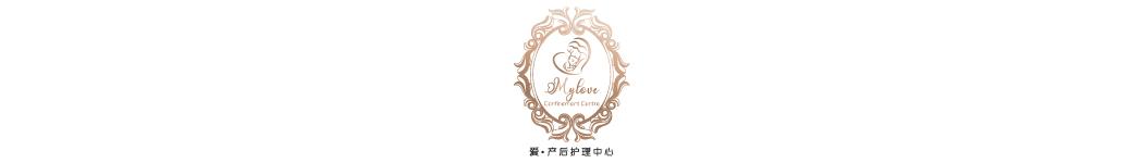 MyLove Confinement Centre Sdn Bhd