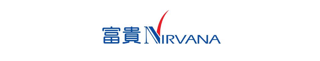 Nirvana Klang