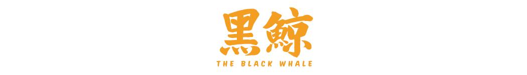Golden Whale International Sdn Bhd