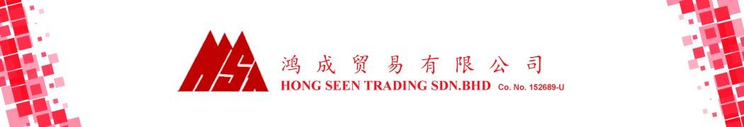 Hong Seen Trading Sdn Bhd