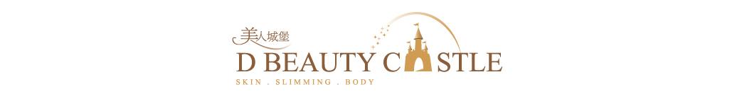 D Beauty Castle