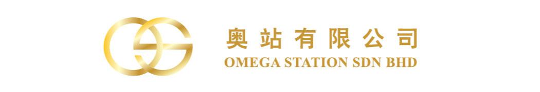 Omega Station Sdn Bhd