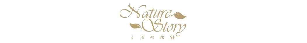 WH Nature Shop