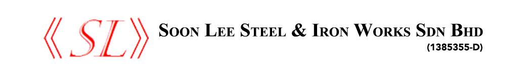 Soon Lee Steel & Iron Works Sdn Bhd