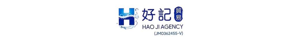 Hao Ji Agency