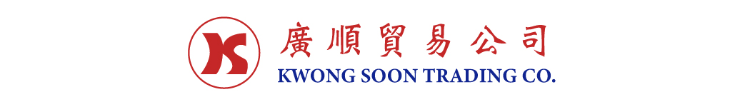 Kwong Soon Trading Co.
