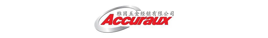 Accuraux Marketing Sdn Bhd