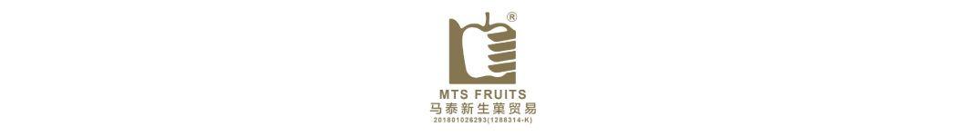 MTS FRUITS SDN BHD