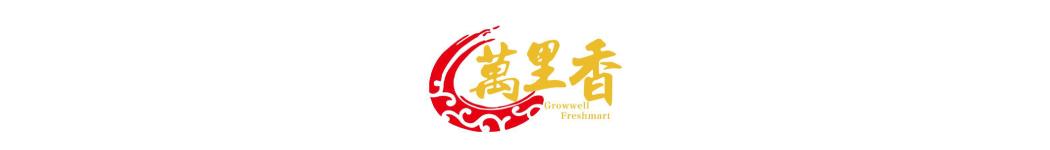 Growwell Freshmart Sdn Bhd