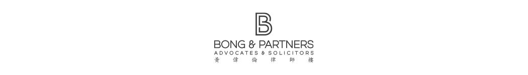Bong & Partners Advocates & Solicitors