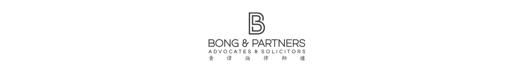 Bong & Partners Advocates & Solicitors