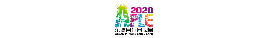 Huiyuan International Exhibition Co. Ltd.
