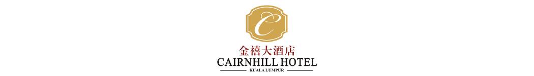 Cairnhill Hotel (M) Sdn Bhd