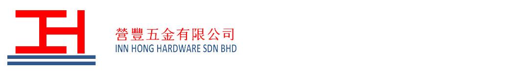 Inn Hong Hardware Sdn Bhd