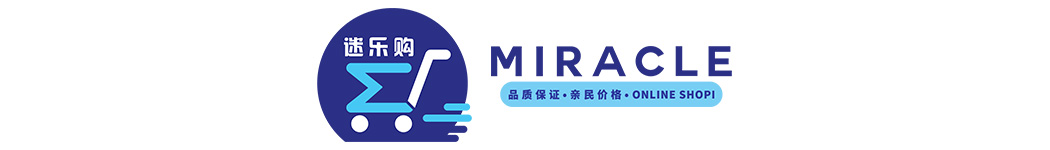 W Miracle Trading