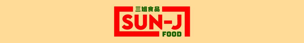 SUN Z TRADING SDN BHD