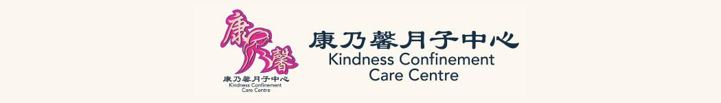 KCH KINDNESS CONFINEMENT CENTRE PLT