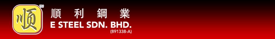 E STEEL SDN. BHD.