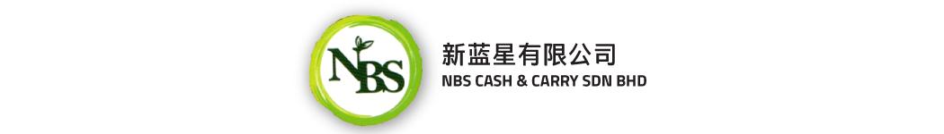 NBS Cash & Carry Sdn Bhd