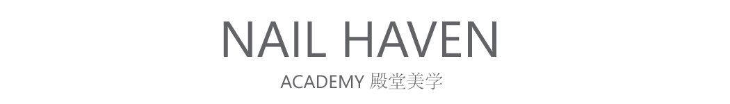 Nail Haven Smart Academy