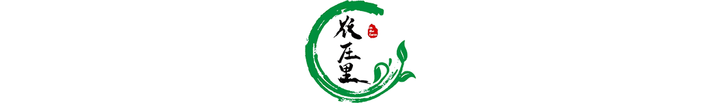 ITF Organic Eco Farm Enterprise
