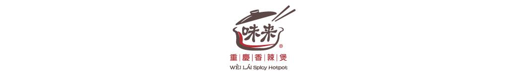 SHP Restaurant Sdn Bhd
